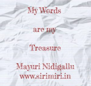 words-treasure-sirimiri