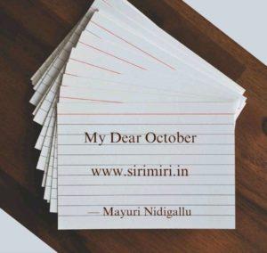 Sirimiri-October