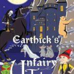 Carthick-Fairy-Tales-Sirimiri
