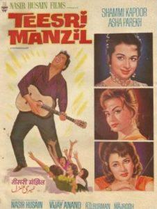 Nasir-Hussain-Zee-Classic-Sirimiri