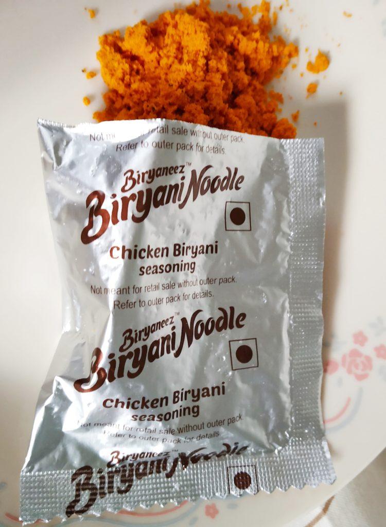 Seasoning-Biryaneez-Inbisco-Sirimiri