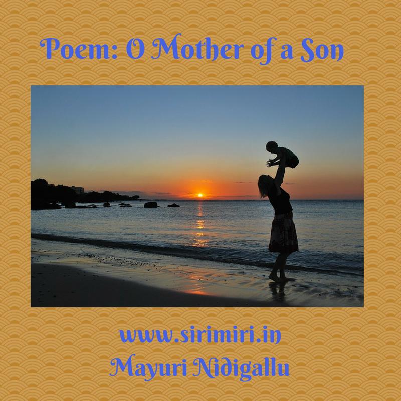 Mother-Son-Sirimiri