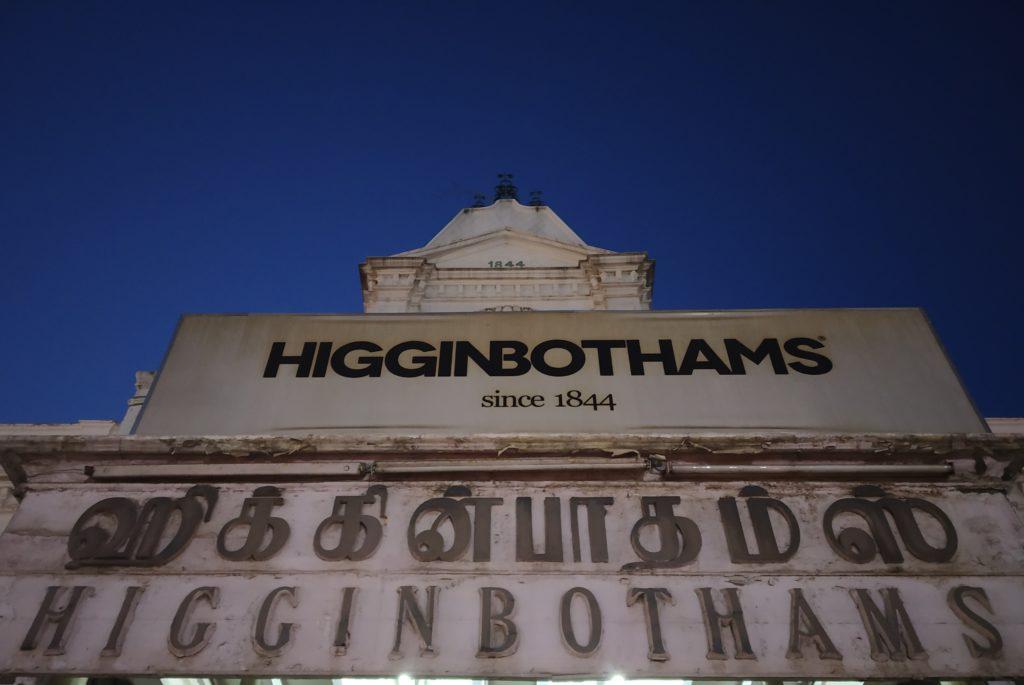 Higginbothams-Chenhai-Sirimiri
