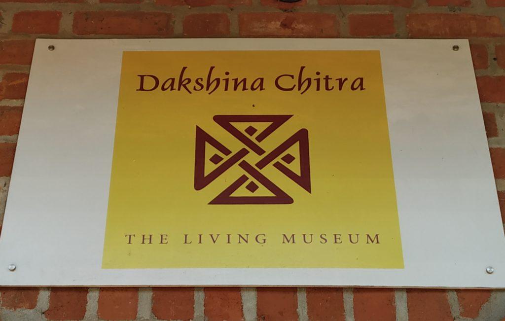 Dakshinachitra-Chennai-Sirimiri