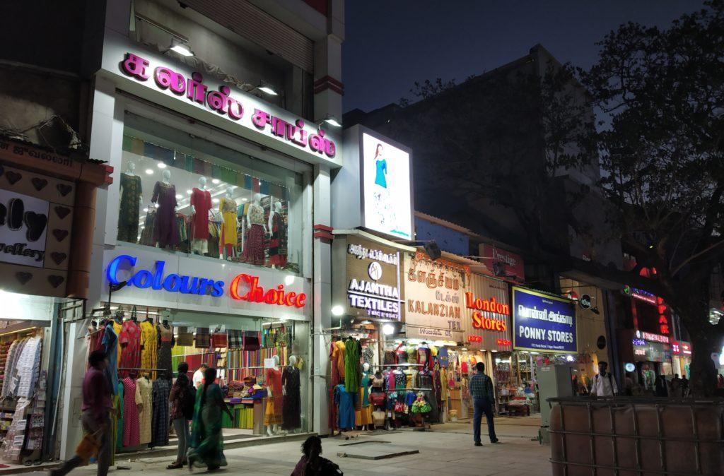 Pondy-Bazar-Panagal-Park-Chennai-Sirimiri