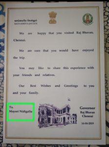 Raj-Bhavan-Safari-Chennai-Sirimiri