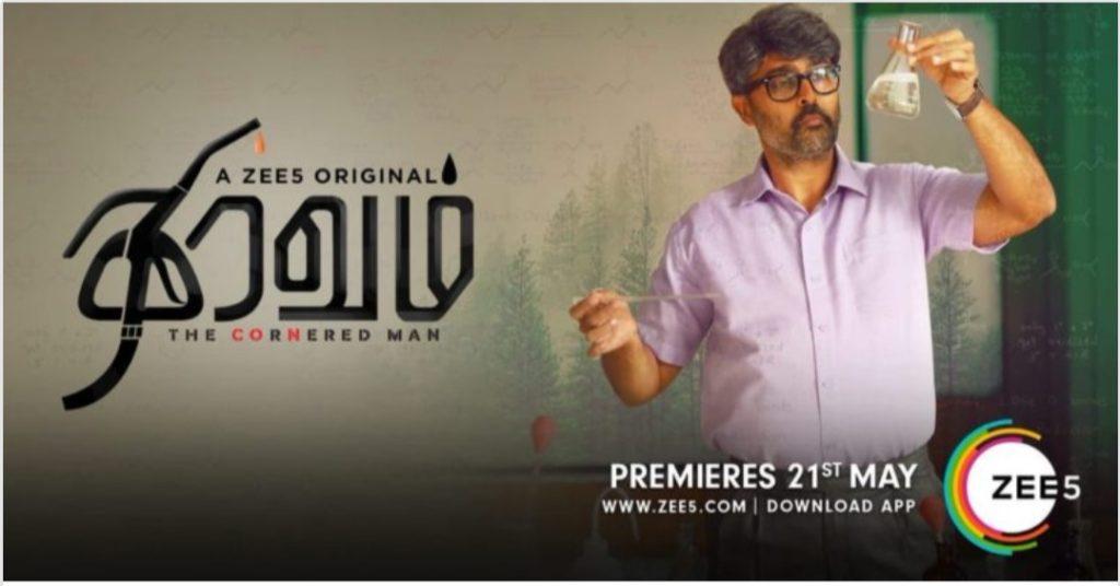 Thiravam-ZEE5-Web Series-Tamil-Sirimiri